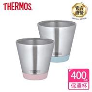 【THERMOS 膳魔師】不鏽鋼真空保溫杯0.4L(JDD-400)