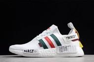 Adidas_NMD R1 X OFF WHITE White Nast
