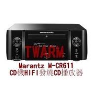 《德源科技》(含稅)Marantz/馬蘭士M-CR611 CD播放器功放網絡接收一體機藍牙