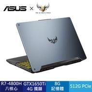 【再殺】ASUS TUF Gaming A15 FA506II-0031A4800H 幻影灰華碩薄邊框軍規電競筆電/R7-4800H/GTX1650Ti 4G/16G/512G PCIe/15.6吋