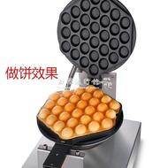 樂天優選~110V電熱蛋仔機商用qq蛋仔機可訂做110v-220v雞蛋仔機商用