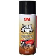 3M化油器清潔劑 化油器自動吸入  達到清潔作用