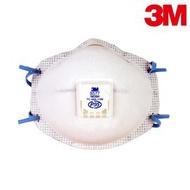 【醫碩科技】3M 8577 帶閥型活性碳口罩P95等級 帶閥型成人工業活性碳口罩 防塵口罩 10個/盒