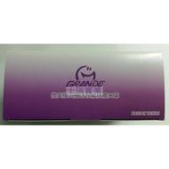 [五金專家]微笑牌 GRANDE 四層 活性碳口罩 單片裝 50入 一箱40盒(2000入)