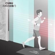 免運CUMU品牌自動門安全光柵自動門防夾探頭感應器紅外線多點防夾裝置