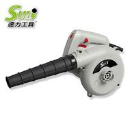 SULI 速力SL-1100鼓風機 600w/吹吸兩用/六段風速/吹塵機