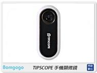 TIPSCOPE 手機顯微鏡 400倍高清 顯微鏡 微距鏡頭 鏡頭貼 安卓/蘋果通用(公司貨)