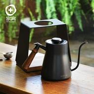 【+O家窩】悶蒸十五手沖咖啡壺架組(咖啡濾架+手沖壺) (日式 咖啡 鵝頸 沖泡 金屬 不銹鋼 工業風)