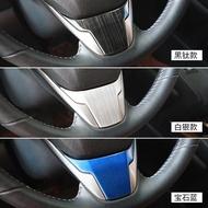 【重磅超質感】鑫宏用于17-19款本田CRV方向盤亮片 混動CRV方向盤貼片內裝飾配件改裝!
