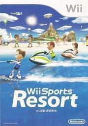 補貨~全新 Wii 度假勝地 Resort 渡假勝地 (中文版)【 左田右樂】