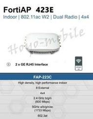 【浩洋移動IT】無線網路基地台fortiAP-423E