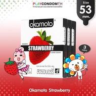 ถุงยางอนามัย 53 โอกาโมโต้ สตรอว์เบอร์รี่ ถุงยาง Okamoto Strawberry ผิวเรียบ หนา 0.05 มม. มีกลิ่นสตรอเบอร์รี่ (3 กล่อง)