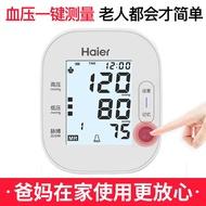 現貨海爾電子血壓計家用中老年全自動量血壓器測血壓醫用精準測量儀