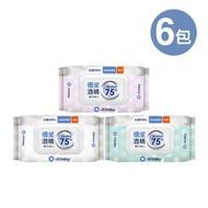 優生 酒精濕巾 75% Alcohol 超厚型40抽(6包)【麗兒采家】