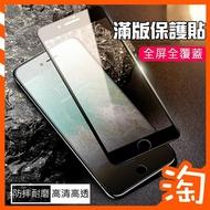 小米A3滿版保護貼玻璃貼小米 A1 A2 小米6 小米8 小米Max3小米8lite 小米8Pro 小米Mix3 全屏螢幕保護