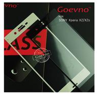 Goevno SONY Xperia XZ/XZs 滿版玻璃貼 全膠 鋼化玻璃