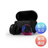 Sabbat E12 魔宴真無線藍牙耳機|最新藍牙5.0技術 日本Hi-Res認證 好音質有保障 藍牙耳機 強強滾