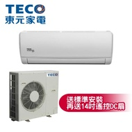 TECO東元 13-15坪一對一變頻冷專分離式冷氣(MS72IC-ZR/MA72IC-ZR)