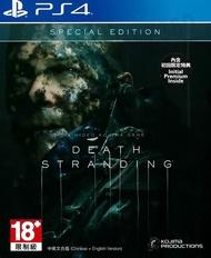 【全新未拆】PS4 死亡之絆 死亡擱淺 DEATH STRANDING 特別版 中文版 特典 鐵盒 虛擬道具 附贈證件套