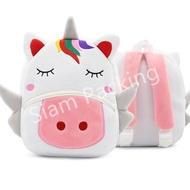 Poonpoon (2-5 yrs) Children Backpack (Unicorn)