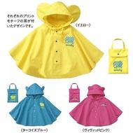 寶寶輕便防水斗篷式雨衣(附雨衣收納袋)日韓非兩件式