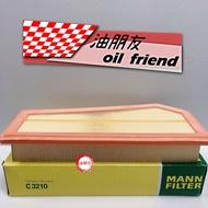 -油朋友- 德國 MANN C3210 空氣芯 BENZ W204 C180 C200 C250 M271 汽油車引擎濾網