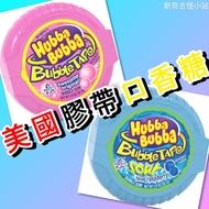 美國膠帶口香糖 泡泡糖 捲尺口香糖 糖果 零食 口味任選 懷舊零食  Hubba bubble tape 口香糖 糖果