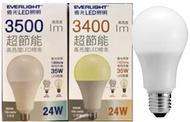 億光 超節能 廣角型 24W LED 球泡 全電壓 白光/黃光// 永光照明UE4-LED-SL-24W%