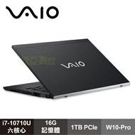 VAIO SX14 深夜黑 時尚商務筆電i7-10710U/16GB/1TB PCIe/14.1吋UHD(4K)/W10-PRO/日本製/NZ4TV2TW004P