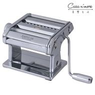 【義大利 Marcato】Marcato Ampia 150 一體成型 製麵機 壓麵機 切麵機 太空銀 義大利製