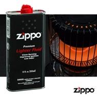 Zippo原廠煤油 居家電暖器多用途補充油 355ml 兩罐組