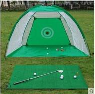 TYGJ室內高爾夫球練習網 Golf 打擊籠 揮桿練習器 配打擊墊套裝