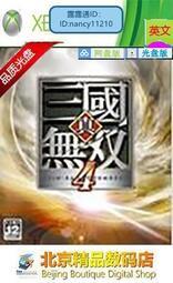 XBOX360光盤游戲 真三國無雙4 英文版