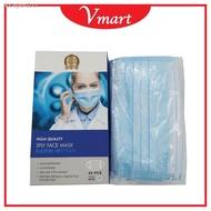 KBM 3ply Face Mask / Blue Face Mask / Disposable Face Mask /  Penutup Muka 3 Lapis