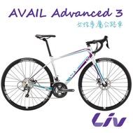 Liv Avail Advanced 3 2016 女性公路車【忠明自行車】