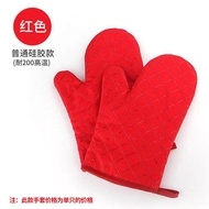 Bakery Anti-hot Gloves HIGH-TEMPERATURE Resistant Household Kitchen Oven Steam Box Thick Waterproof Microwave Oven Only Insulati