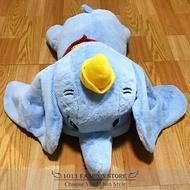 正版 Toreba 日本景品 迪士尼 Disney 趴姿 小飛象 娃娃 玩偶 巨無霸娃娃 SEGA 正品