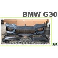 小亞車燈改裝*全新 BMW 寶馬 G30 G31 M5樣式 前大包 前保桿 空力套件 素材