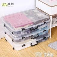 收納箱 床底收納箱 衣服被子塑料透明儲物箱扁平家用整理箱子滑輪大號   【歡慶新年】