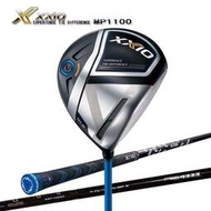 XX10 XXIO MP1100新款男士鐵木桿小雞腿 高爾夫球桿 碳素一號木桿