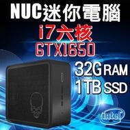 Intel系列【mini青龍】i7-9750H六核 GTX1650 迷你電腦(32G/1T SSD)《NUC9i7QNX1》