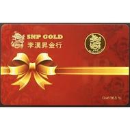 Hot Sale แผ่นทอง 96.5% น้ำหนัก 0.1 กรัม ราคาถูก ทองเปลว ทองเปลว ทองเปลวเล็บ