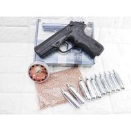 UMAREX BERETTA PX4 4.5mm喇叭彈 CO2槍 + 紅銅珠 + 喇叭彈 +CO2小鋼瓶 (鬥牛犬BB槍
