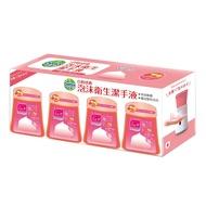 滴露泡沫洗手液補充包 葡萄柚 250毫升 4