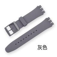 Swatch Swatch Silicone Strap 17mm 19mm Original Casual Phantom Suok111 Series Transparent Strap