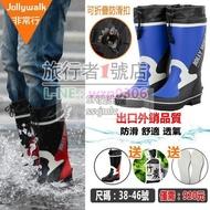 現貨秋冬加絨保暖雨鞋 男雨靴 水鞋套鞋釣魚鞋勞保鞋園藝膠鞋