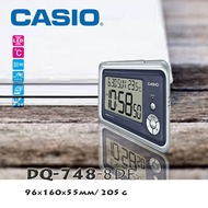 Casio DQ-748-8DF Silver Travel Alarm Clock with Thermometer