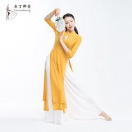 Set Exercise Clothing Oriental Adult Classical Dance Classical Dance Dancing Dress Women's Han Chinese Clothing Autumn a