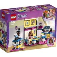 **LEGO** 正版樂高41329 Friends系列 奧麗薇亞的豪華臥室 全新未拆 現貨