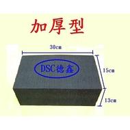 DSC德鑫工具-加厚型 頂車海綿墊.頂車機墊.黑龜墊.烏龜墊 頂高機墊 (高壓縮 專業保養廠使用) 海綿墊(加厚型)
